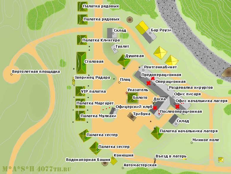Карта лагеря MASH 4077
